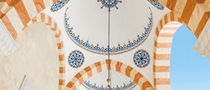 American muslim-new-mosque-Ghana,WebP